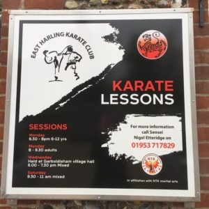 Karate Lessons Dibond mounted sign